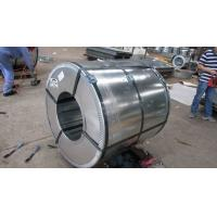 Quality Hot Dipped Galvanized Steel Coils , SGCC(SGCH) / ASTM A653 / DX51D wholesale