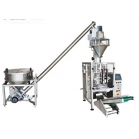 Quality 110mm Powder Filling And Packing Machine wholesale