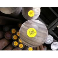 Quality ASTM B622 ASME SB622 Stainless Steel Round Bar wholesale
