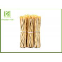 Quality Eco - Friendly Bamboo BBQ Sticks Vegetarian Bbq Skewers Wooden 25cm Length wholesale