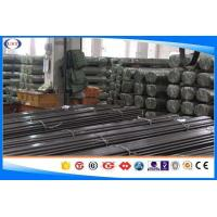 Quality Hot Rolled / Hot Forged / Cold Drawn Stainless Steel Bar 2Cr13 / X20Cr13 / 1.4021 Grade wholesale