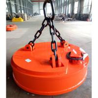 Buy cheap Durable Round Lifting Magnets Heat Resistant Long Service Life Improved from wholesalers