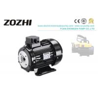 Buy cheap Durable Three Phase Induction Motor 112M2-2 5.5KW/7.5 HP For Car Washing from wholesalers