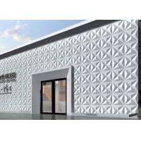 Cheap Outside Fake Stone Veneer 3D Wall Covering Carved Malm 3d Wall Tiles for Hotel , for sale