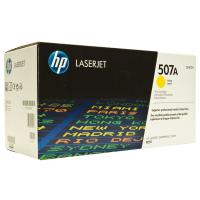 Quality HP Toner Cartridges HP CE402A Yellow Toner Cartridge 1.74kgs Page up to 6000pags Print Perfect Color wholesale