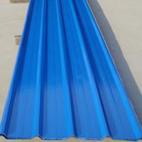 Quality YX900 prepainted galvanized corrugated steel sheet metal /roofing steel sheet--China gold factory wholesale