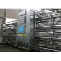 China High Efficiency Chicken Battery Cages /   H Type 45 Days Chicken Cage on sale