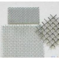 Cheap Hastelloy Alloy Wire Mesh for sale