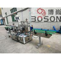 Quality PCL Control Automatic Sticker Labeling Machine For Round / Flat / Square Bottle wholesale
