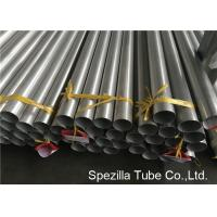 Quality Monel UNS N04400 Seamless Nickel Alloy Tube W.Nr. 2.4360 OD 60.3X3.91 MM wholesale