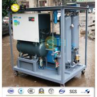 Quality Compressed Dry Air Generator For Transformer Substation NSH ADK Series Portable wholesale