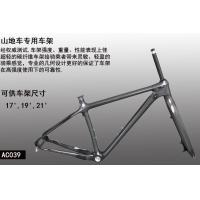 Quality 3k /12k Finish Carbon Fiber Mountain Bike Frame 29er MTB Frame Suspension Style wholesale
