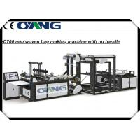 China Low Power Consumption Non Woven Bag Making Machine 75pcs / Min on sale