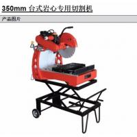 Quality Wet Steel Blade Core Cut Saw With Cast Aluminum Blade Guard Low Noise wholesale