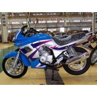 250cc Sport Bike, Super Motorcycle