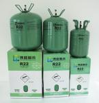 Quality Refrigerant R22 wholesale