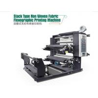 Quality Stack type Non Woven Fabric Flexographic Printing Machine (YT-21200) wholesale