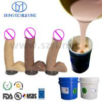 China Real skin feeling Medical Grade silicone rubber compound for penis with FDA certificate on sale