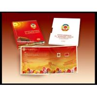 China DVD packaging Board Book Printing or binding on Demands on sale