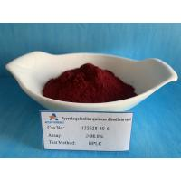 Quality Anti Aging Antioxidant Pqq Bulk Powder Red Colour Cool Dry Place Storage wholesale
