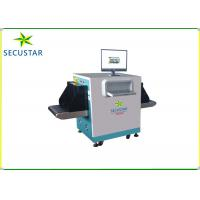 China 7 Kinds Color Images Display X Ray Parcel Scanner With Automatic Scanning Alarm Function on sale