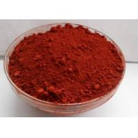 Quality Anti Corrosion Pigment Insulating Paint Additive Good Light Resistance For Tile Industry wholesale
