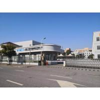 Shanghai huifeng medical instrument co., ltd