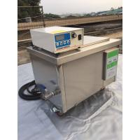 Cheap 38L Ultrasonic Cleaner Bath with Industrial Ultrasonic Transducers and Heating for sale