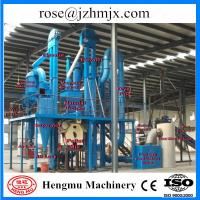 China 2014 new condotion less maintenance complete wood pellet line on sale