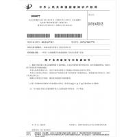 E Touch Intelligent Electronic Technology Co., LTD Certifications