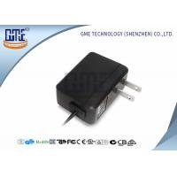 Quality Medical Power Adapter 5v 1a US Plug Black With UL FCC Certificated wholesale