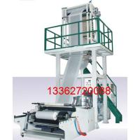 Quality Polyethylene Film Blowing Machine Plastic Recycling Line 22Kw - 50Kw wholesale