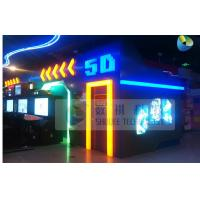 Quality Cinema Equipment 5D Simulator 5D Motion Cinema Motion Seat Theater Simulator wholesale