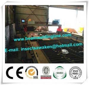 Buy cheap CNC plasma flame cutting machine , CNC laser cutting machine for steel plate product