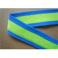 Quality Woven Jacquard Ribbon Trim wholesale