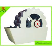 power impeller washing machine