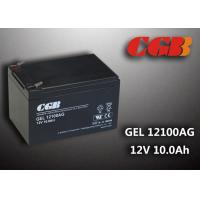 Quality ABS Plastic AGM Storage GEL Lead Acid Battery recharge GEL12100AG 12V 10AH wholesale