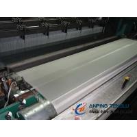 Cheap Bright Silver Surface Hardware Cloth, SS300 Series, Plain/Twill Weave for sale