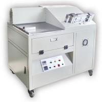 China SBT-ST-3 PHOTO ALBUM MAKING MACHINE on sale