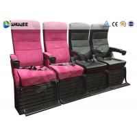 Quality Color Customize 4D Movie Theater Comfortable Chairs Push Back , Leg Tickle Special Effect wholesale