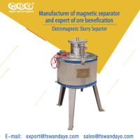 Quality ISO Magnetic Roll Separator Electromagnetic Separator For Fine Chemicals wholesale