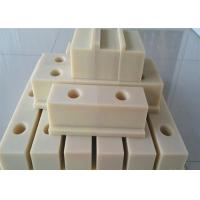 Quality Cream color wear resistance PA66 plastic sliding blocks suitable for CNC wholesale