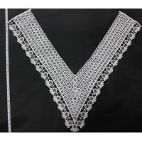 Quality Neck Lace Embroidery Collar Clothing Motif  Milk Poly White for Clothing for sale