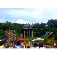 China Large Kids Aquaslide Fiberglass Pool Slide High Speed Popular Amusement Equipment on sale
