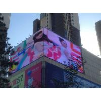 Quality SMD 1R1G1B P8 LED Billboards , Waterproof LED Video Display HD TV Commercial wholesale