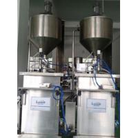 China Pneumatic Constant Temprature Ointment Filling Machine with  Germany FESTO, CE on sale