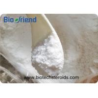 Quality Nootropics Raw Powder Vincamine For Brain Improvement CAS 1617-90-9 Anasclerol wholesale