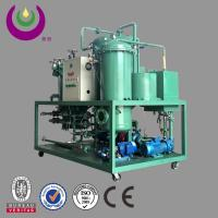 Quality 92% high recovery rate black lube oil separator/ waste oil purification machine wholesale
