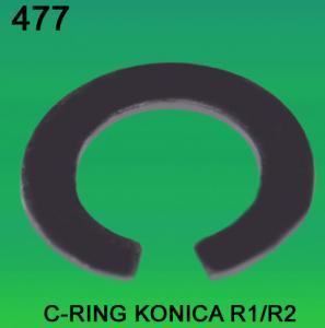 Quality C-RING FOR KONICA R1,R2 minilab wholesale