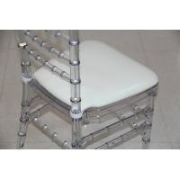 Quality White PU / PVC Artificial Leather Chair Seat Pads , Ivory Resin Napoleon Chair Cushion 38 cm wholesale